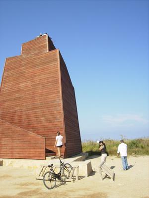Смотровая башня, El Mirador.