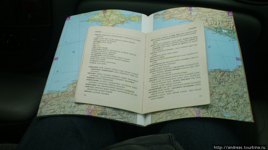 Карта и словарь турецких слов
