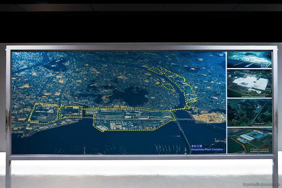 Завод Mazda занимает огромную территорию, с собственными мостами и причалами (она обозначена желтой пунктирной линией).
