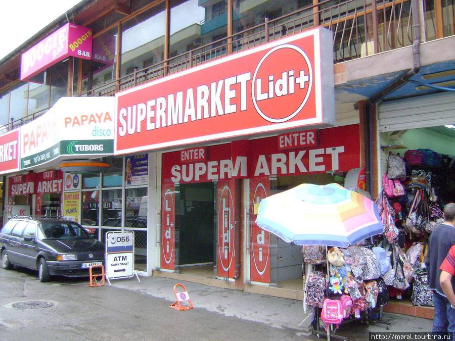 К вашим услугам супермаркеты