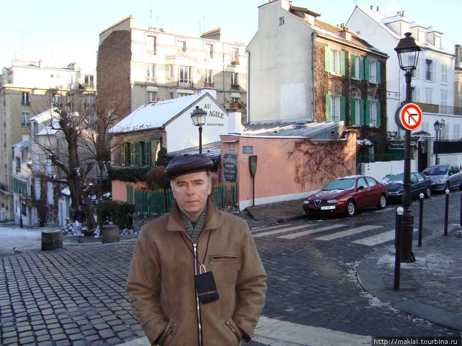 Париж. Монмартр. Самое старое кабаре города.