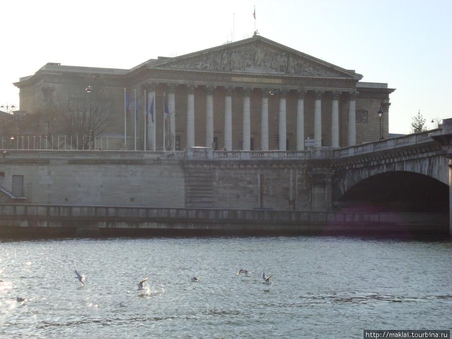 Париж. Национальная ассамблея.
