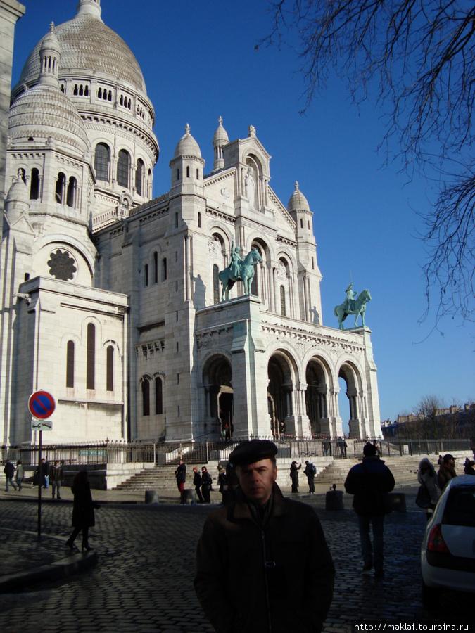 Париж. Базилика Сакре Кёр.