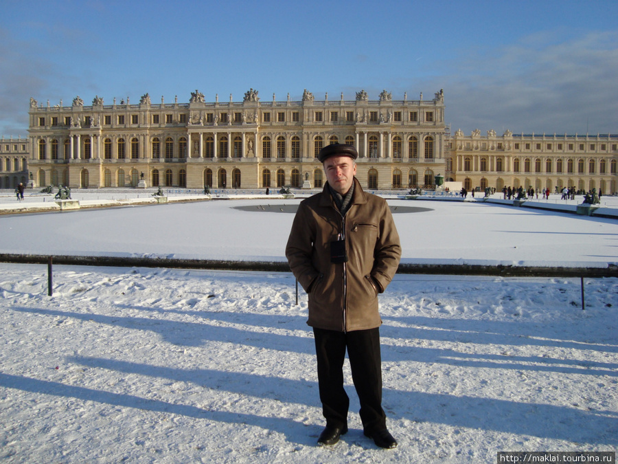 Версальский дворец.