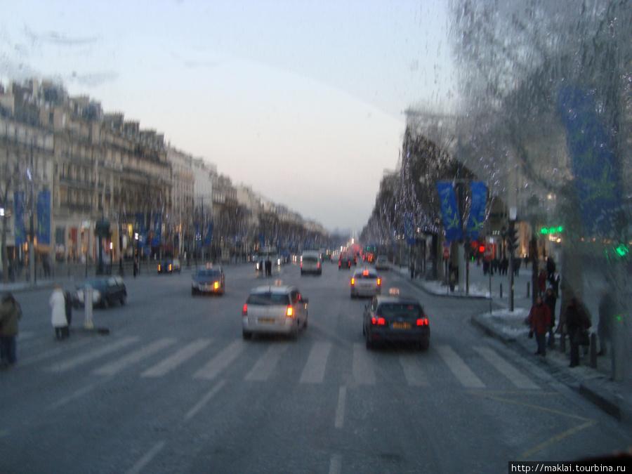 Париж. Елисейские поля.