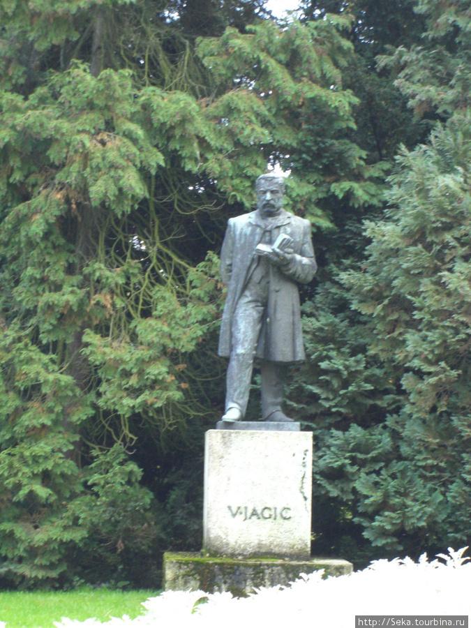 Памятник Витрославу Ягичу