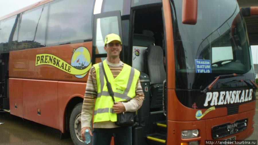 Тот самый автобус на Батуми