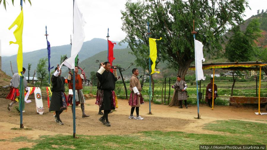 После хорошего попадания — ритуальный танец