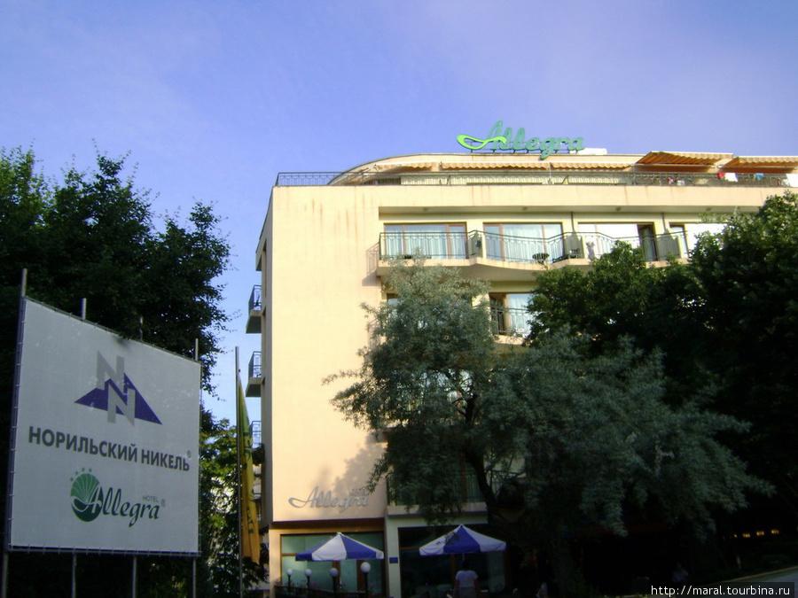 Российской компании принадлежит на Золотых Песках четырёхзвёзднй отель