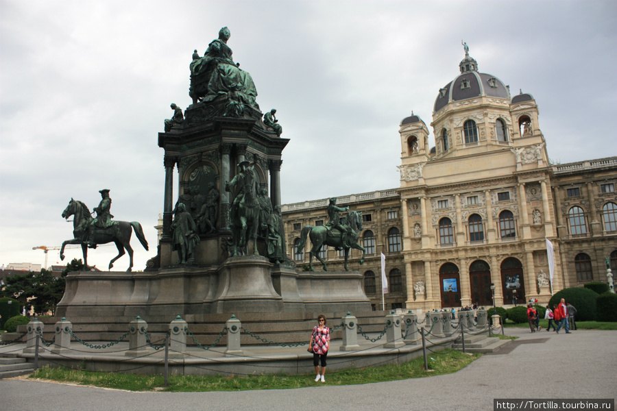 Тур Знакомство Вена