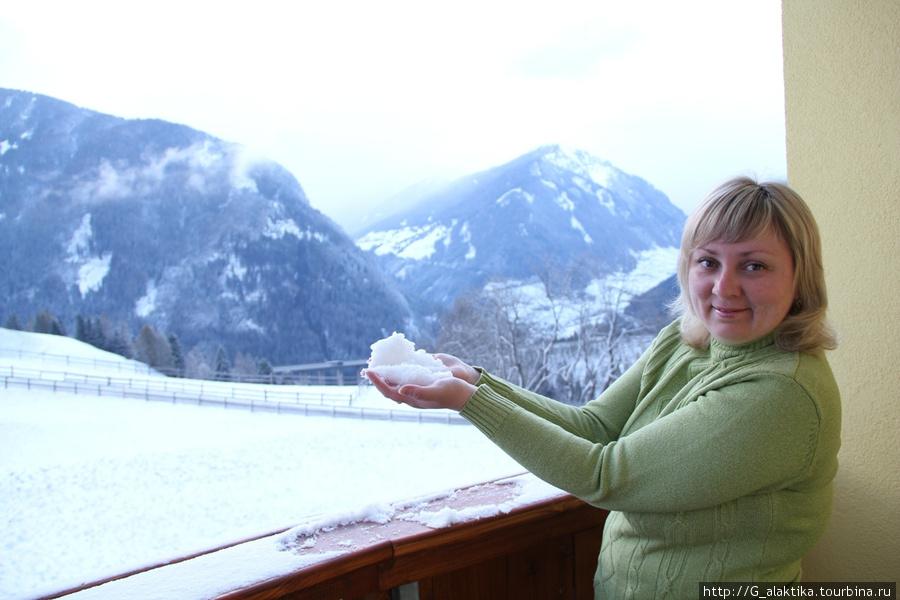 Обожаю Альпы.