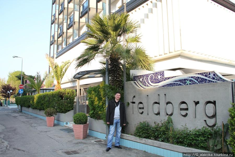 Внешний вид отеля, главный вход