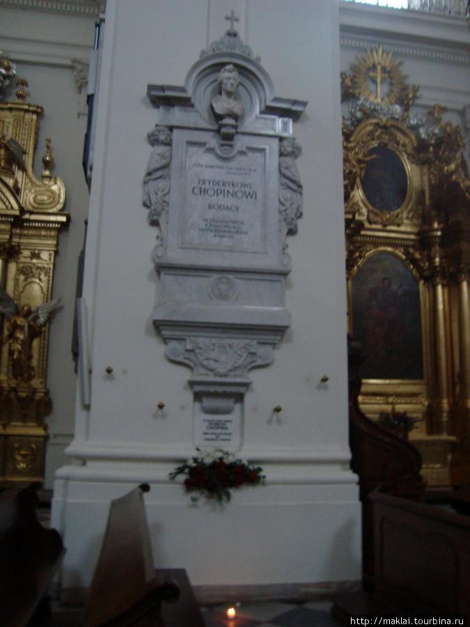 Варшава. Костёл Трёх крестов. Колонна, в которой захоронено сердце Ф.Шопена.
