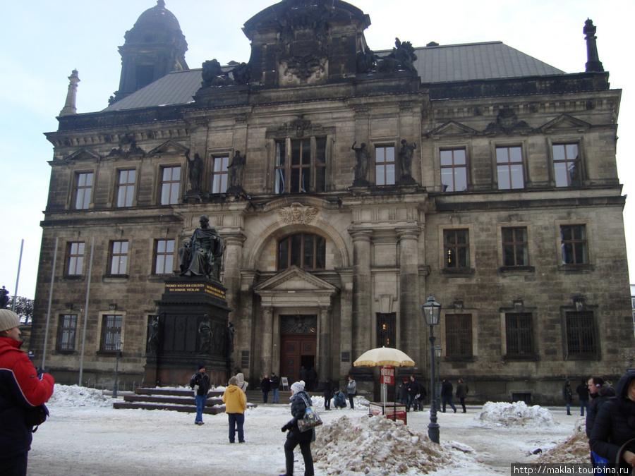 Дрезден. Здание архива.