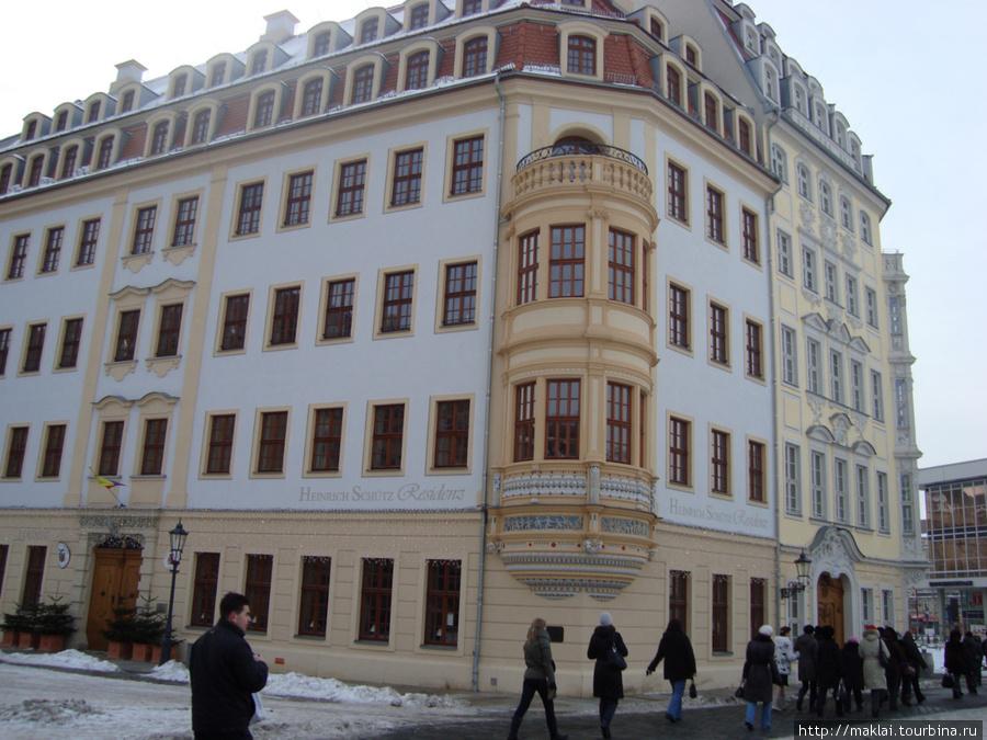 Дрезден. Дом для престарелых людей.