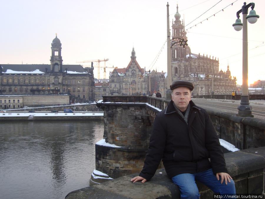 Дрезден. Мост через Эльбу