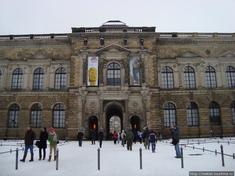 Дрезден. Картинная галере