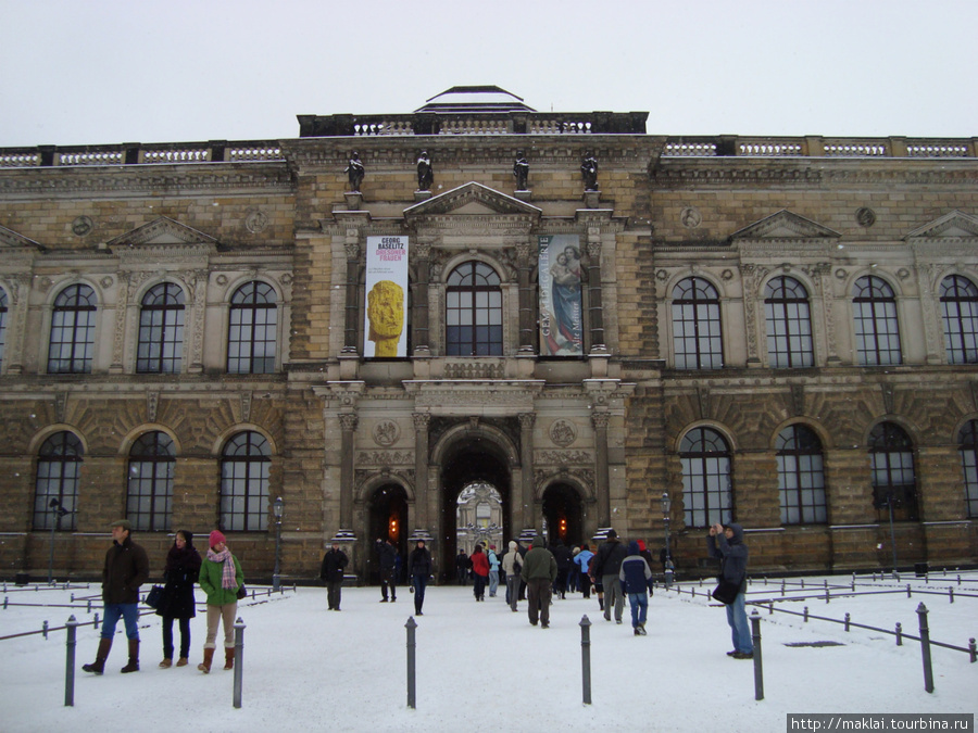 Дрезден. Картинная галерея.