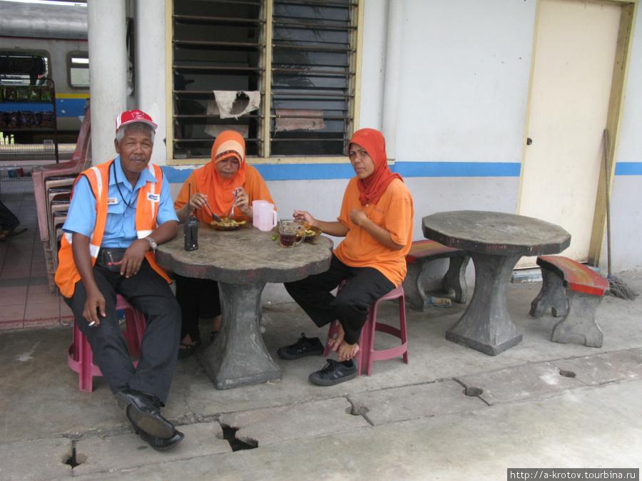 Ж.д.работники Тумпат, Малайзия