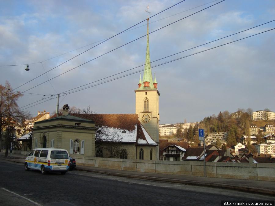 Берн. Церковь Святого Духа.