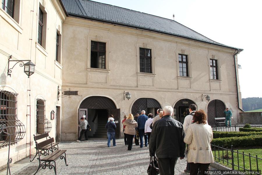 Внутренний дворик Замка Штейнберг