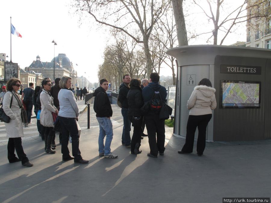 Общественный бесплатный туалет в районе Эйфелевой башни