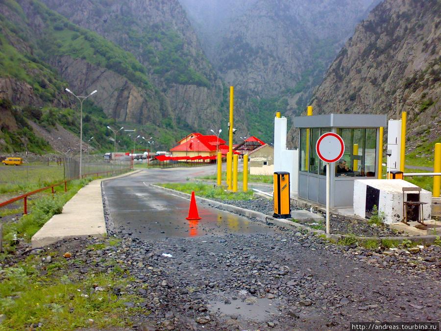 Грузинско-русская граница.