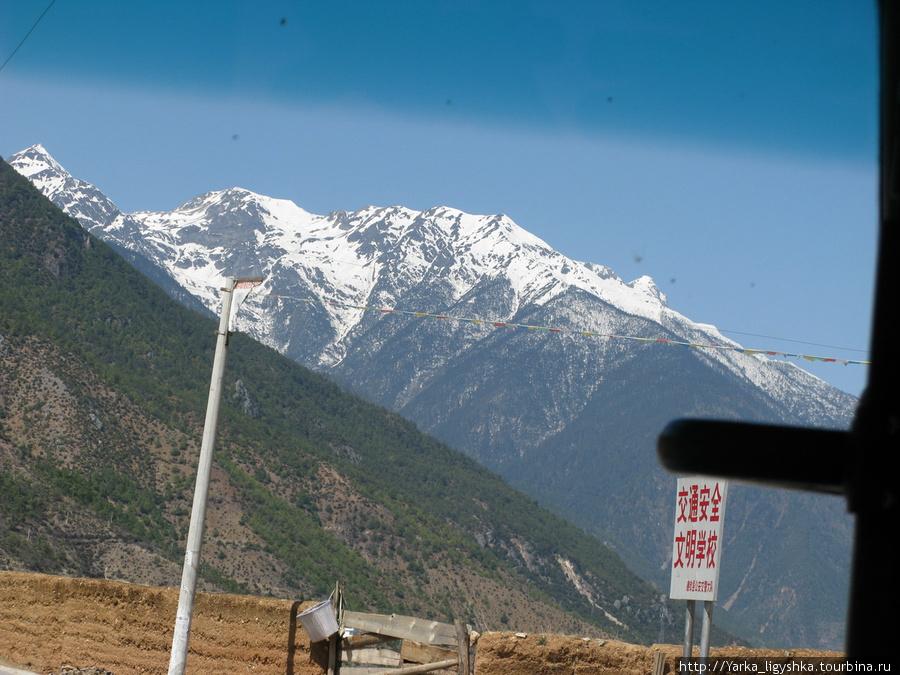 Снежные горы Децин, Китай