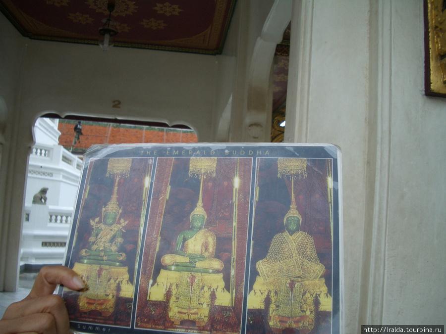 Изумрудного Будду переодевают исходя из сезонов года(три смены одежды).