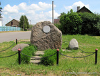Мемориальный камень, установлен на месте битвы конфедератов гетмана Михаила Казимира Огинского с русскими войсками армии Александра Суворова, которая состоялась 12 сентября 1771.