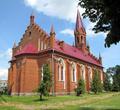 Хотя костел и называют новым, но в 2011 году ему исполняется 100 лет. Построен костел из бутового камня и красного кирпича, а его островерхая колокольня видна из многих точек села.