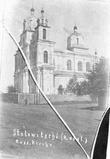 Фотография церкви, переделанной из костела. Фото 1917 года.