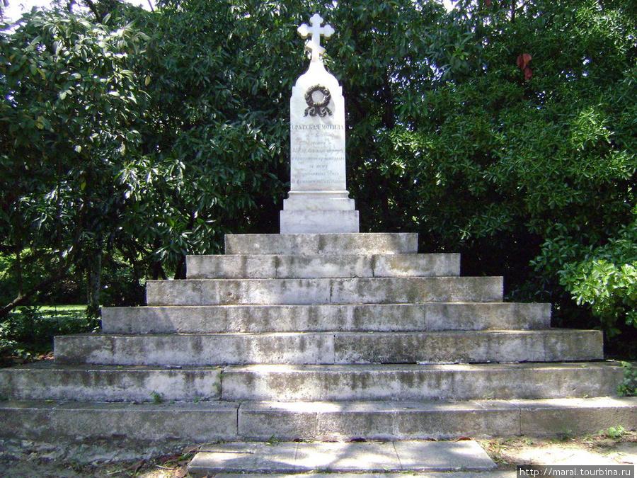 Памятник в Приморском парке на братской могиле русских воинов, павших при освобождении Болгарии от османского ига в ходе русско-турецкой войны 1877 — 1878 гг.