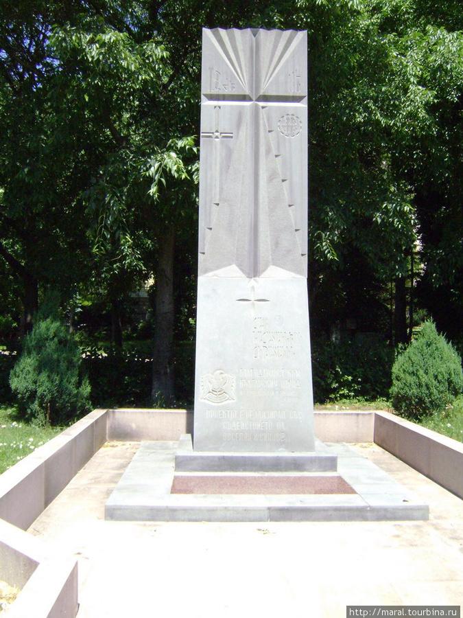 Монумент установлен в благодарность болгарскому народу от армянской общины г. Варны.  В годы Первой мировой войны, спасаясь от геноцида, устроенного турками против армян,проживающих в Малой Азии, тысячи армян обрели в Болгарии вторую Родину
