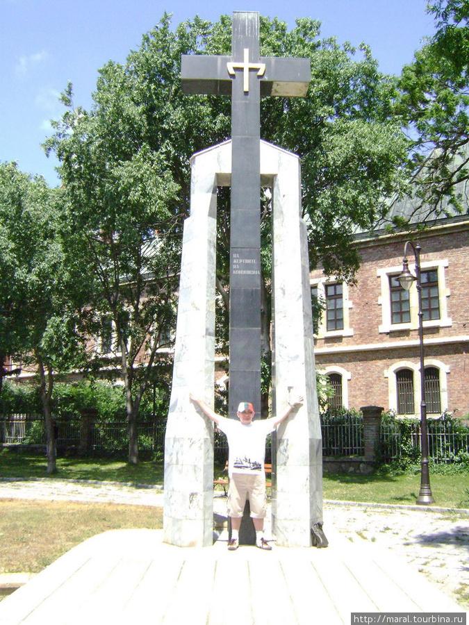 Памятник жертвам коммунизма