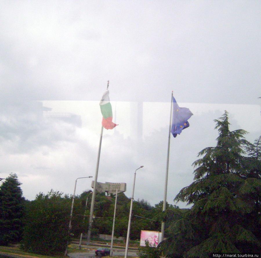 Символичная картина получается: между флагами Болгарии и Евросоюза, на высоком холме, как и прежде возвышается памятник советско-болгарской дружбы. Болгары стремятся к европейскому единству, но, как и прежде, дружат с нами. И это здорово, братушки!