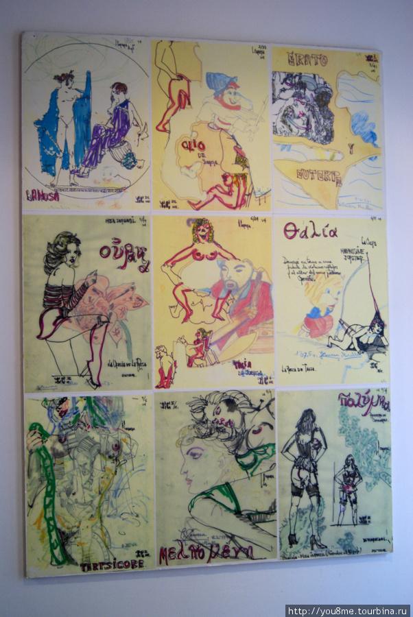 Мадрид где отправить открытку, первой победой открытка