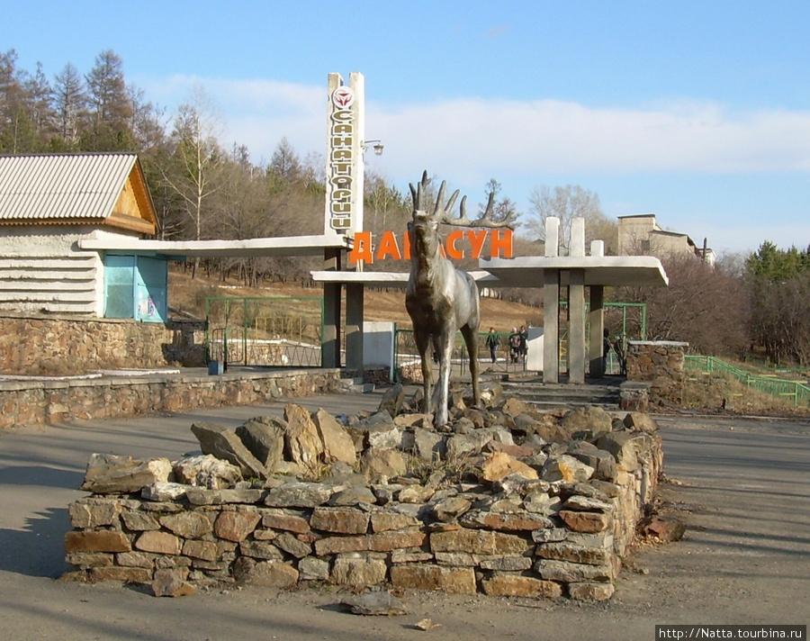 съемкой просто забайкальский край курорт дарасун фото сибирь занял первое
