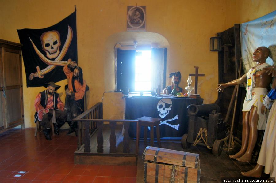 вправе потребовать где в москве музей пиратов адрес фото армянской