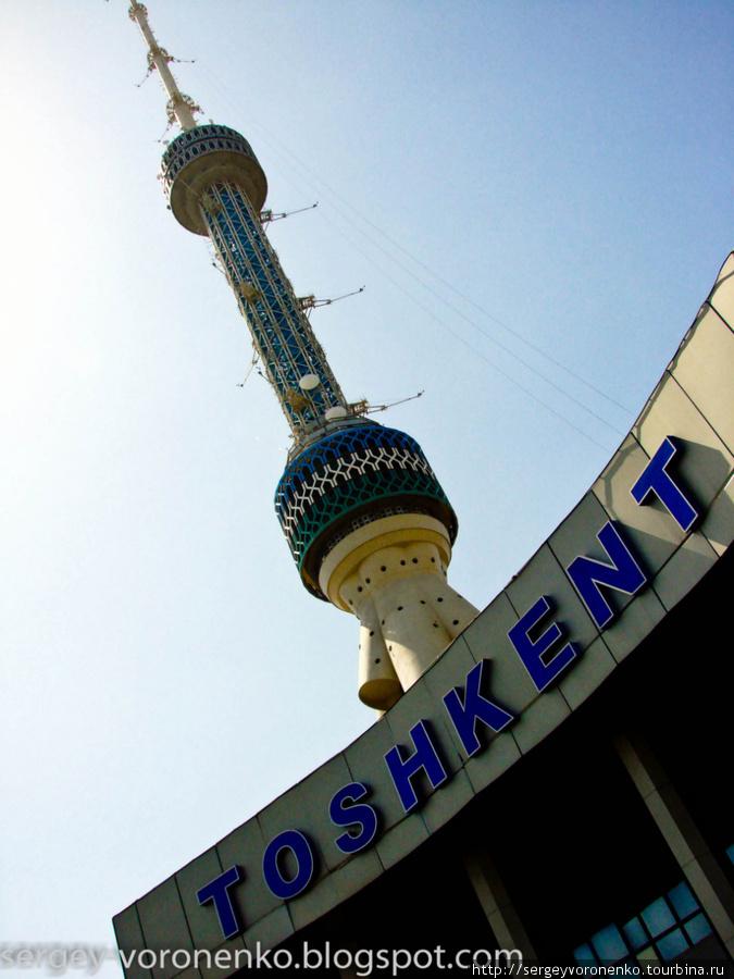 схемы телебашня узбекистана фото тоже